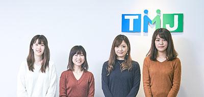 TMJ English