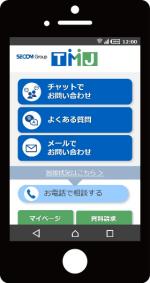 ビジュアルIVR「みえなび」の画面イメージ